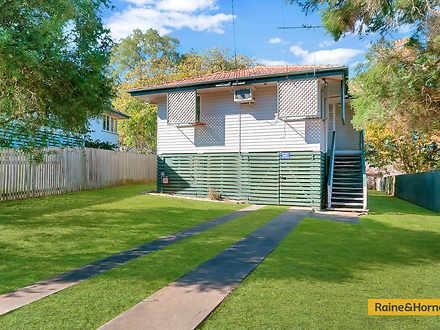 58 Kynance Street, Leichhardt 4305, QLD House Photo