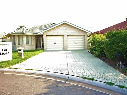 5 Dahlia Place, Prestons 2170, NSW House Photo