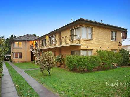 Apartment - 6/3 Bent Street...