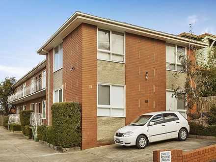 Apartment - 2/78 James Stre...