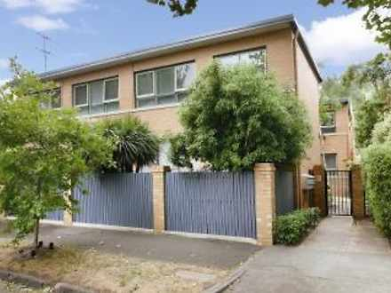 Unit - 6/5 Addison Street, ...