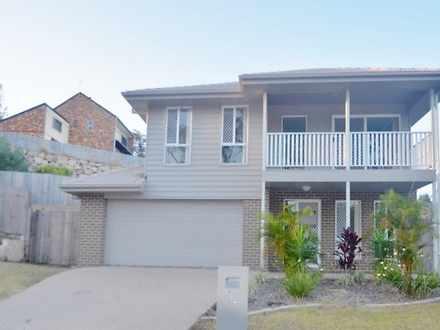 32 Blaxland Court, Glen Eden 4680, QLD House Photo