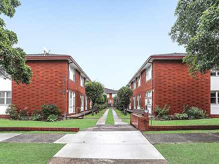 Apartment - 7/123 Alfred St...