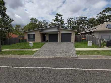 House - Shailer Park 4128, QLD