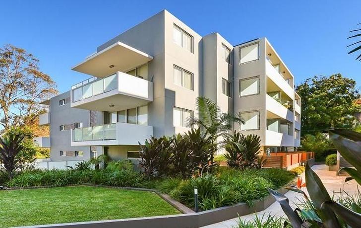 Apartment - 4503/1 Nield Av...