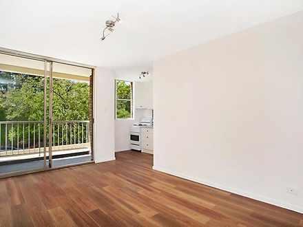 Apartment - 15/39 Cook Road...