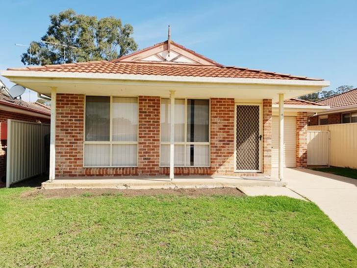15 Cusack Close, St Helens Park 2560, NSW House Photo