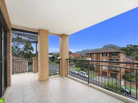 Apartment - 18/21 Bligh Str...