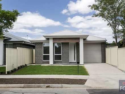House - 17A Bakara Street, ...