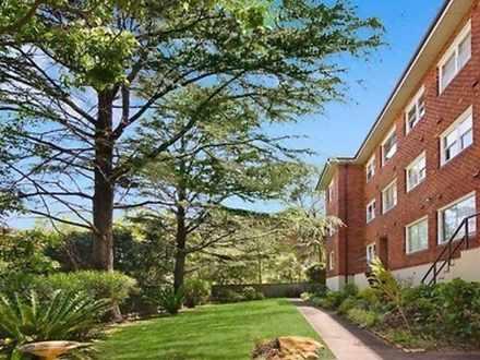 Apartment - 7/62 Aubin Stre...