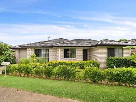 9 Tourmaline Road, Logan Reserve 4133, QLD House Photo