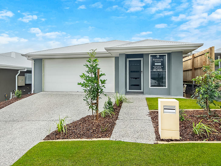 7 Jardine Road, South Ripley 4306, QLD House Photo
