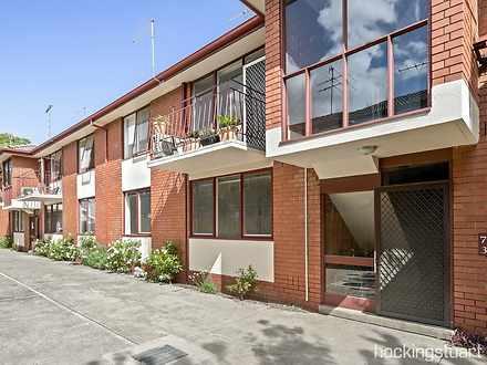 Apartment - 3/38 Bishop Str...