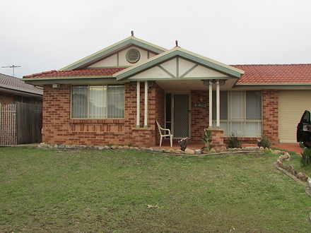 House - Plumpton 2761, NSW
