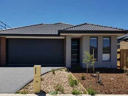 7 Hanley Street, Mernda 3754, VIC House Photo