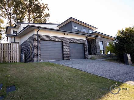51B Sawmill Circuit, Riverhills 4074, QLD Duplex_semi Photo
