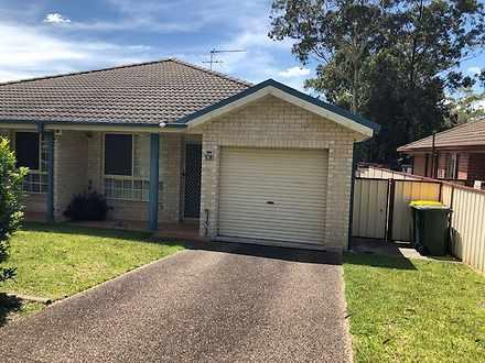2/29 Schanck Drive, Metford 2323, NSW Duplex_semi Photo