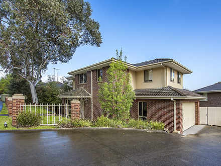 Townhouse - 1/119 Main Road...
