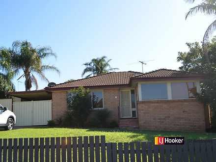 16 Elgin Avenue, St Andrews 2566, NSW House Photo