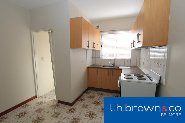 UNIT 1/47 Yerrick Road, Lakemba 2195, NSW Unit Photo