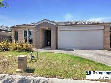 House - 14 Murrumbidgee Str...