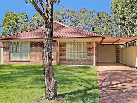 23 Hodges Place, Currans Hill 2567, NSW House Photo
