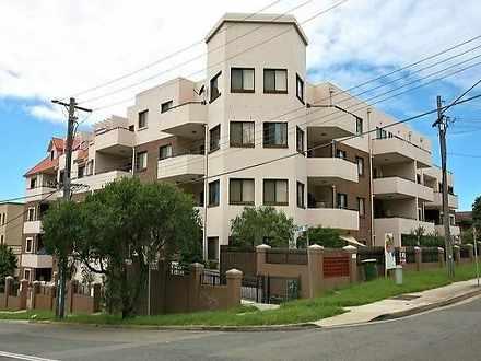 Apartment - 32/74-78 Wonior...