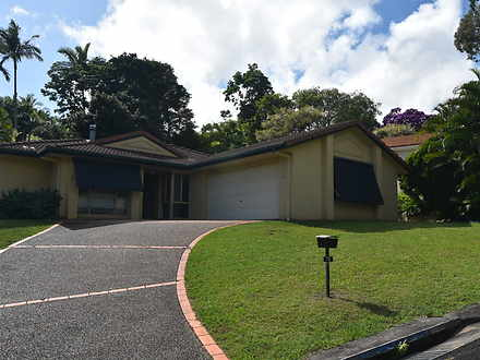 3 Pinnacle Place, Goonellabah 2480, NSW House Photo