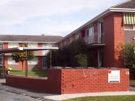 Apartment - 14/11 Rosedale ...