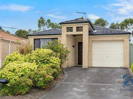 House - Glenwood 2768, NSW