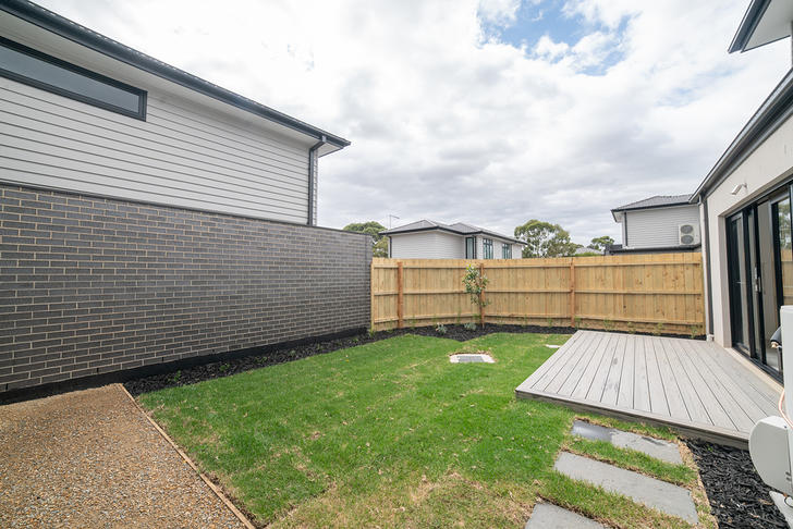 47 Fewster Drive, Wantirna South 3152, VIC House Photo
