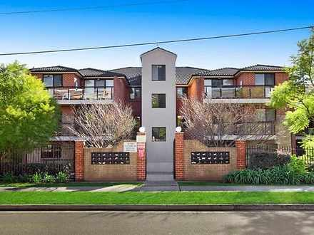 Apartment - 61/12 Hume Aven...