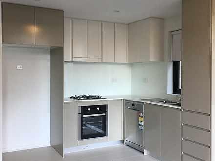 Apartment - 2040/2E Porter ...