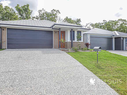10 Nevada Road, Park Ridge 4125, QLD House Photo
