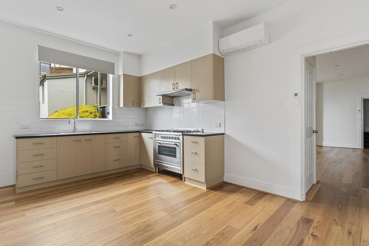 Apartment - 207A Macquarie ...