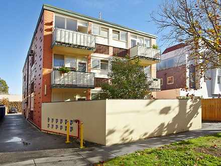 Apartment - 9/23 The Avenue...