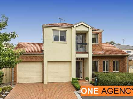 Townhouse - 2 Tuncurry Cour...