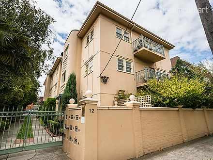 Apartment - 8/12 Mitford St...