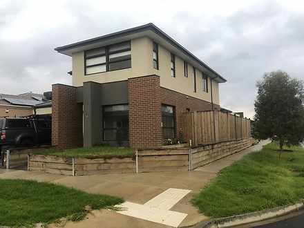 9 Bleecker Way, Point Cook 3030, VIC House Photo