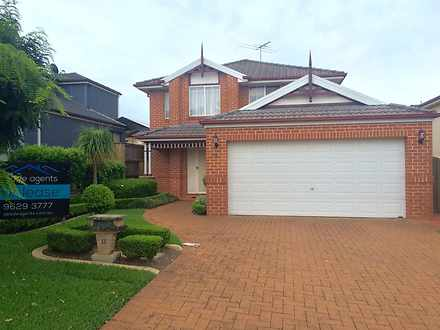 18 Connelly Way, Kellyville 2155, NSW House Photo
