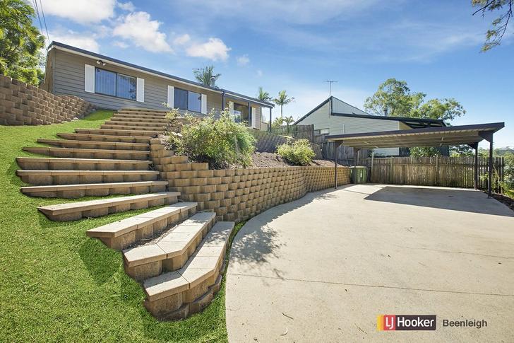 17 Tallagandra Road, Beenleigh 4207, QLD House Photo