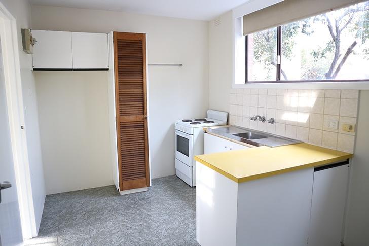 7/138 Rupert Street, West Footscray 3012, VIC Unit Photo