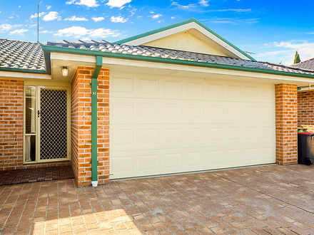 Townhouse - 3/639 George St...