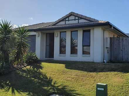 48 Acemia Drive, Morayfield 4506, QLD House Photo