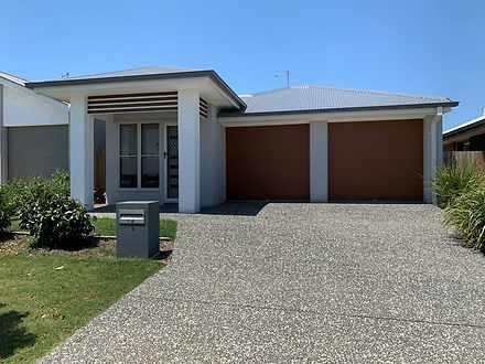 106 Napier Circuit, Silkstone 4304, QLD House Photo