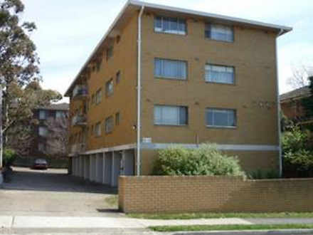 5/14 Harvard Street, Gladesville 2111, NSW Unit Photo