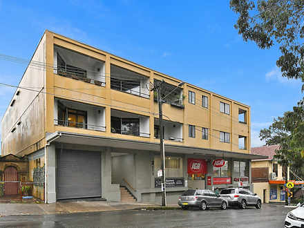 Apartment - 7/2 Holt Street...