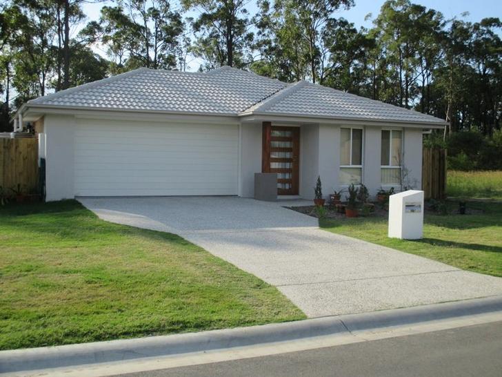 25 John Davison Place, Crestmead 4132, QLD House Photo