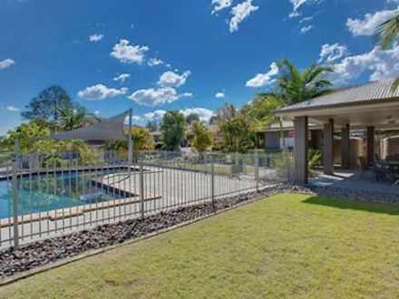 23 11 Penny Street, Algester 4115, QLD House Photo