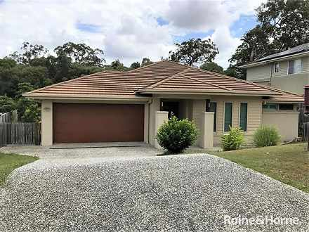 4 Garigal Court, Upper Coomera 4209, QLD House Photo
